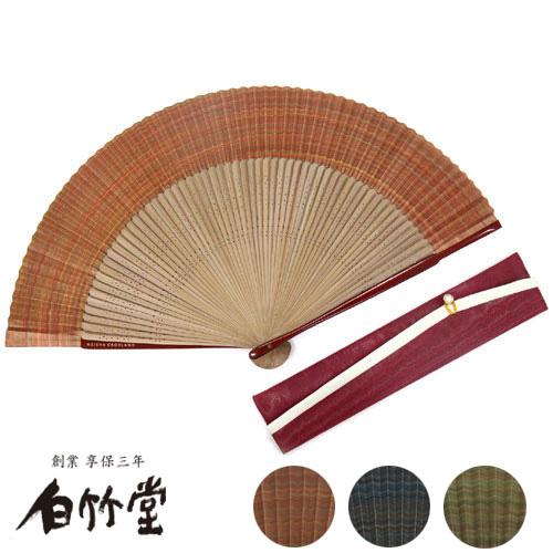 白竹堂 ニーシャ渋引き60間(しぶびき60けん)扇子セット 全3種類 女性用