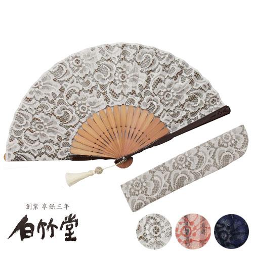 白竹堂 ベロニカ扇子セット 全3種類 女性用 母の日