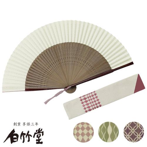 白竹堂 脇彩(わきいろ)小紋-婦人-扇子セット 全3種類 女性用
