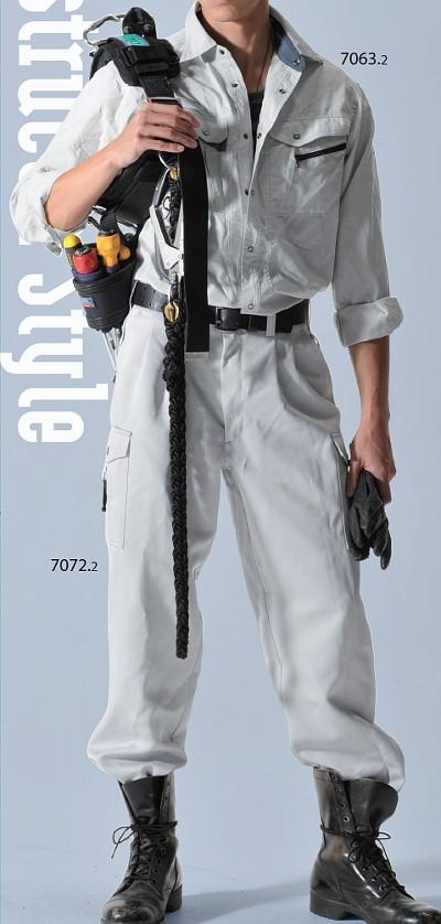 動きやすい 汚れにくい 営業 ワークシーンをよりアクティブに 作業服 バートル ワークボックス 7063 4L BURTLE 永遠の定番 長袖シャツ
