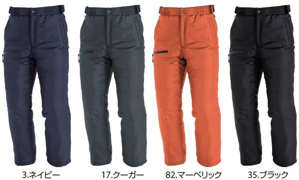 作業服 バートル(BURTLE) ワークボックス 7212 防寒パンツ 4L