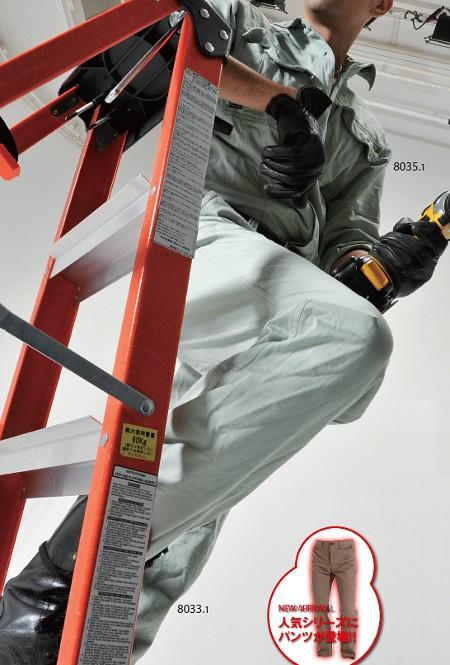 アメリカンワークウェアのカッコよさと丈夫さをデザイン 作業服 バートル 割り引き BURTLE 3L 8035 ワークボックス 税込 長袖シャツ