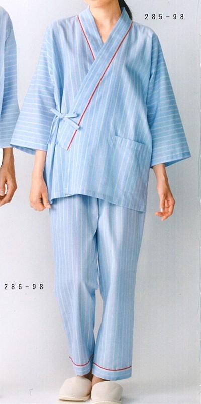 医療白衣 検診衣 患者衣 カゼン (KAZEN)  285-98 (甚平型) S~3L