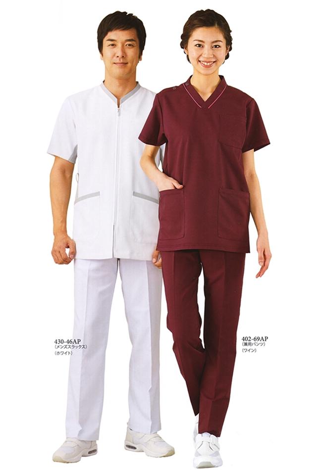 ぴったりサイズが嬉しい 選べる股下をコンセプトに... アプロンアパレル お買得 apron メンズスラックス 10%OFF 430-60.63.66AP ナースウェア 股下加工済W70~W110医療ユニフォーム
