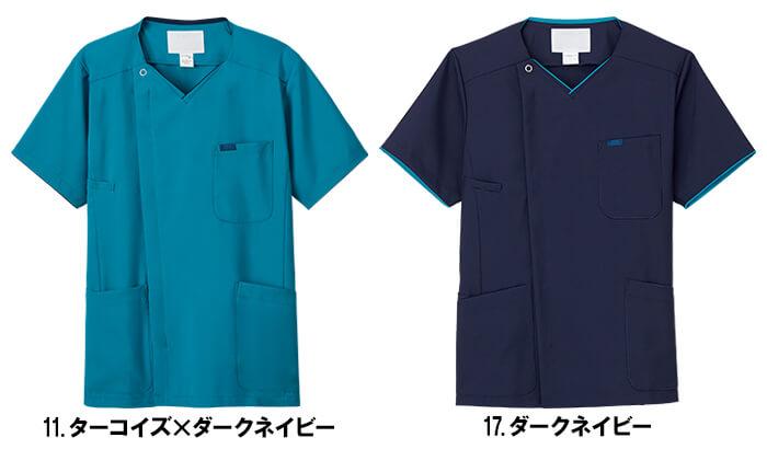 白衣 スクラブ 男性用 手術衣 オペ着 フォーク(FOLK) 7028SC-17 メンズジップスクラブ S~4L