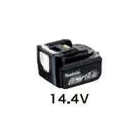 マキタリチウムイオンバッテリ 14.4V 4.0AhBL1440