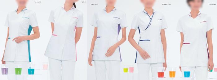Naway ナウェイ ナガイレーベンLX-4072 女子ハイブリッドチュニックS~EL医療ユニフォーム ナースウェア