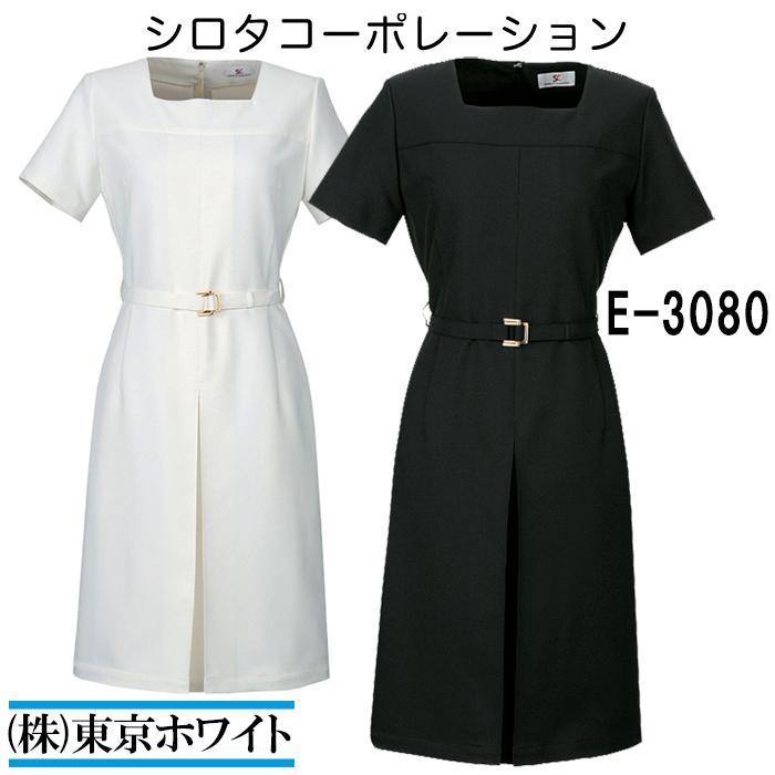 エステ 女性用 シロタ ワンピ-ス S~LL 衣料 美容 制服 E-3080