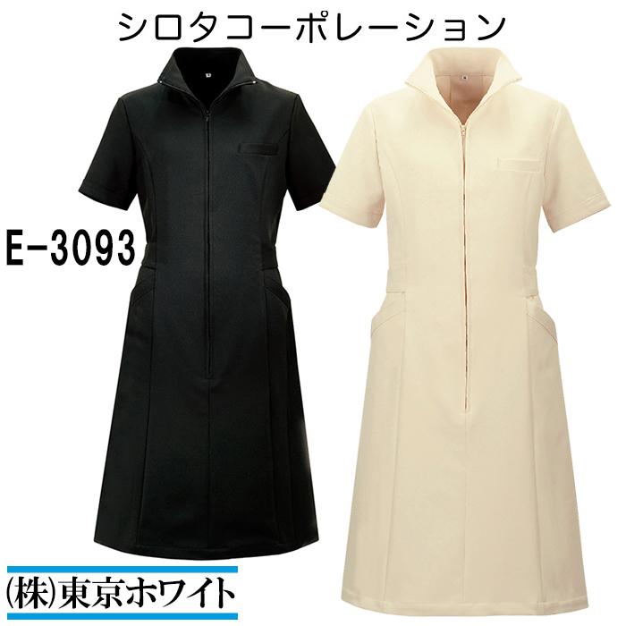 エステ 女性 シロタ ワンピ-ス S~LL 歯科 衣料 美容 制服 E-3093