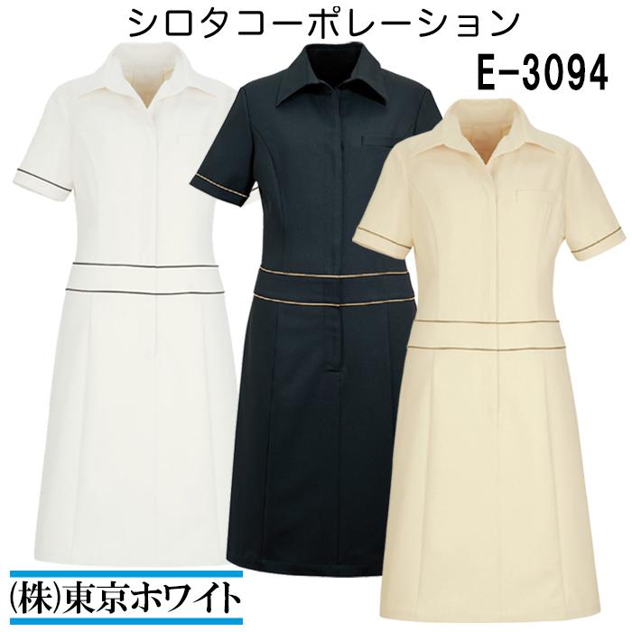 エステ 女性 シロタ ワンピ-ス SS~3L 半袖 歯科 サロン 美容 制服 E-3094