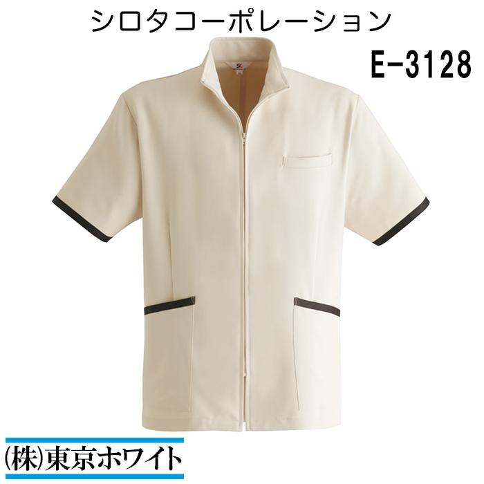 エステ衣料 美容制服 歯科 ユニフォーム メンズ スタイル シロタ E-3128 メンズジャケット サイズ:M~3L