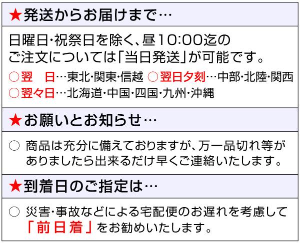 焼酎>カストリ焼酎>繁桝