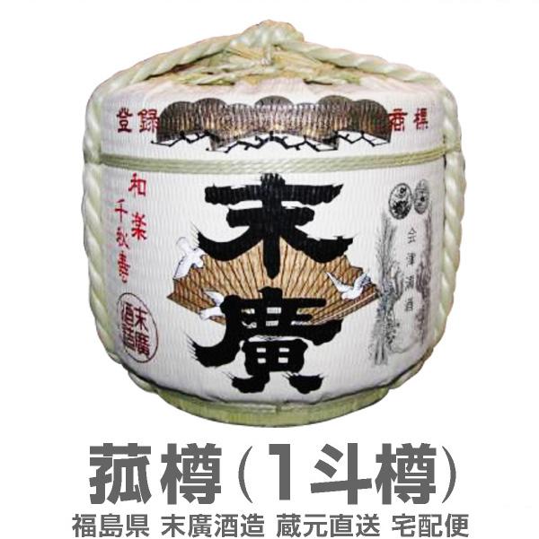 日本酒>樽酒 菰樽