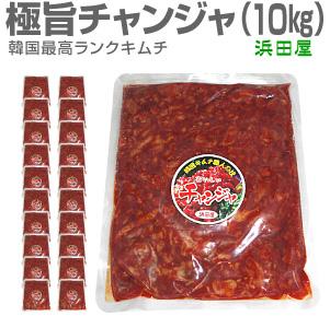 【冷凍】チャンジャ500g20個(合計10キロ)【韓国キムチ】(送料無料沖縄・離島対象外) 限定ギフトにおすすめ 人気ランキングで話題 賞味期限も安心。