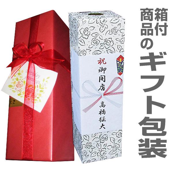箱付商品のギフト包装 箱付商品のギフト包装110円にて承ります。_(常温発送) 日本酒 御歳暮御年始限定ギフトにおすすめ 人気ランキングで話題 賞味期限も安心。