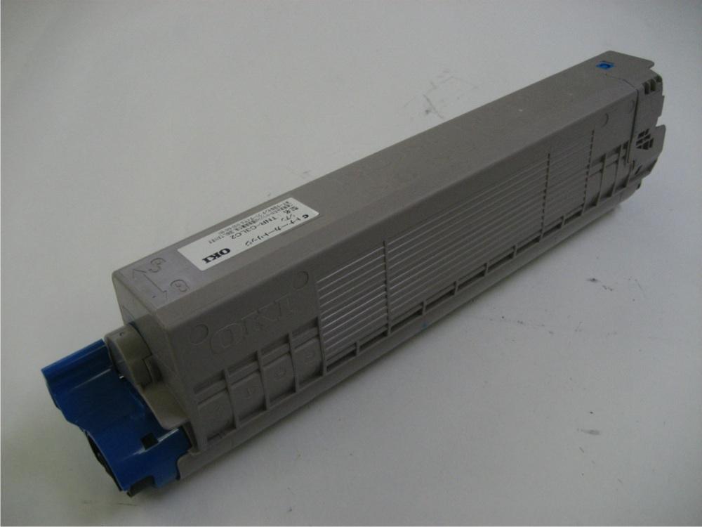 TNR-C3LC2 C3LM2 C3LY2 OKI(沖データ)対応 リサイクルトナー ※平日AM注文は即納(代引を除く) (他商品との同梱は承れません)