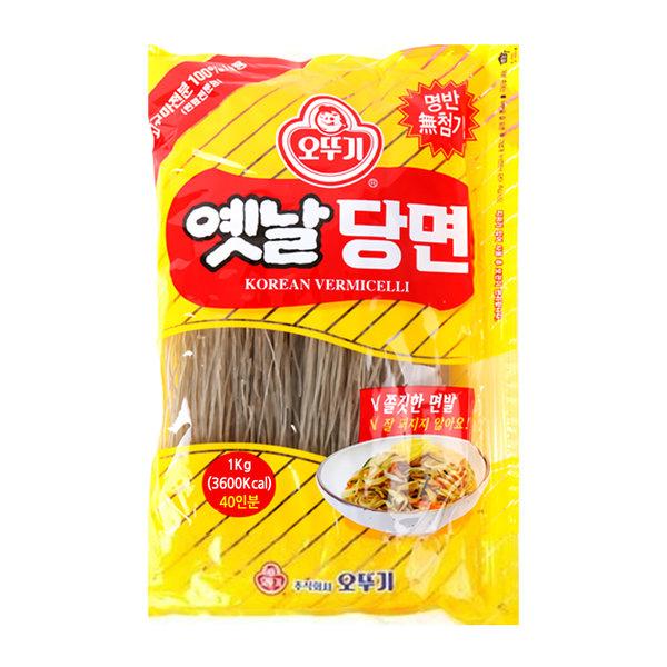 ソウル市場、韓国食品、韓国食材、韓国料理、韓国春雨、チャプチェ 【オットギ】イェンナル春雨1kg