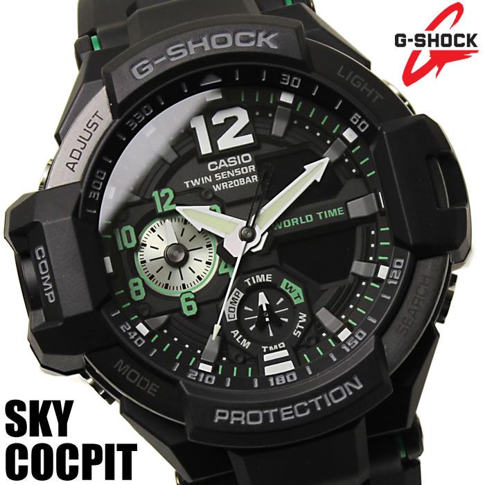 38bc75d0104 G-shock CASIO watch CASIO G shock GSHOCK GA-1100-1 A 3 men s whole
