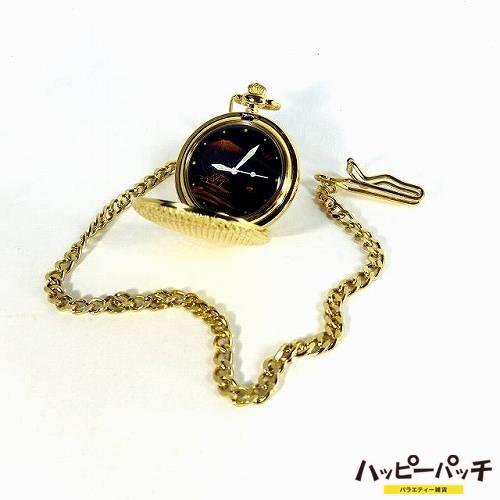 懐中時計 富士山 NS-063 和風 日本のおみやげ ポケットウォッチ アンティーク風