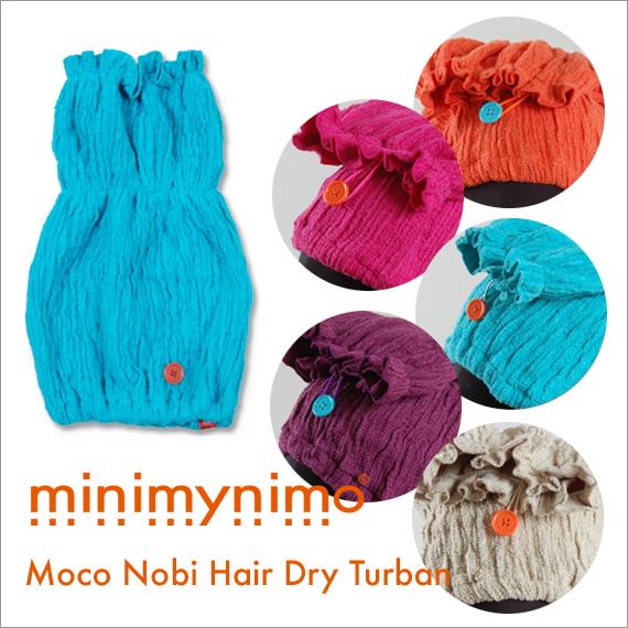 モコモコッ お風呂上りに優しい感触のヘアターバン ヘアバンド <セール&特集> もこのびヘアドライターバン color ミニマイニモ 日本製 おしゃれ minimynimo 5色