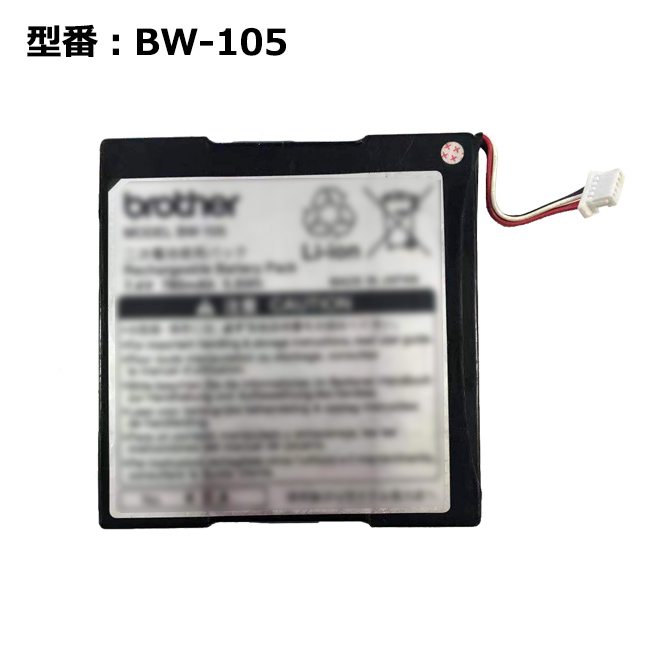 Battery for Brother MW-100 P//N BW-100, BW-105 MW-140BT portable printers