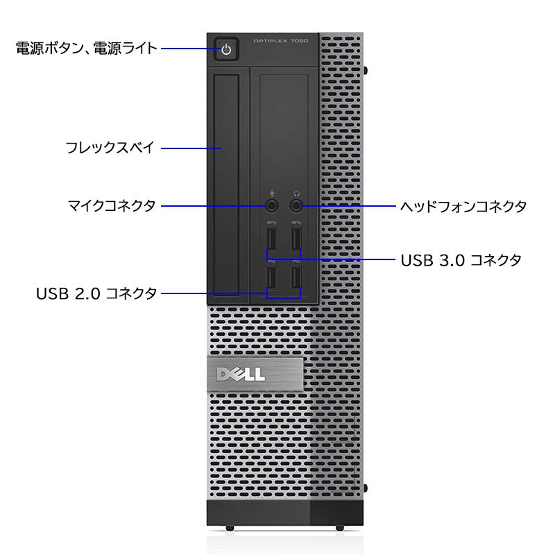 【デュアルモニター22インチ液晶x2台セット】【Windows10搭載】DELLOptiplex7020【第4世代Corei5正規版Office付き8GBメモリ大容量1TB】新品キーボード&マウス標準搭載中古パソコンWindows10Windows7中古デスクトップPCデルデスクトップパソコン