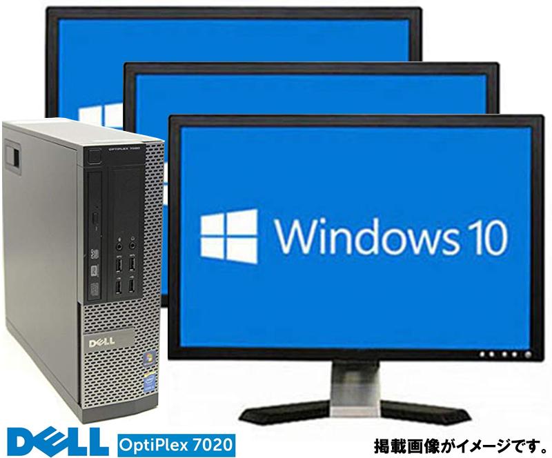 【23インチ液晶x3台セット】【Windows 10搭載】DELL Optiplex 3020/7020/9020【第4世代Core i3 正規版Office付き 8GBメモリ 大容量HDD500GB 】キーボード&マウス標準搭載 中古パソコン Windows10 Windows7 23インチ液晶 中古デスクトップPC デル デスクトップパソコン