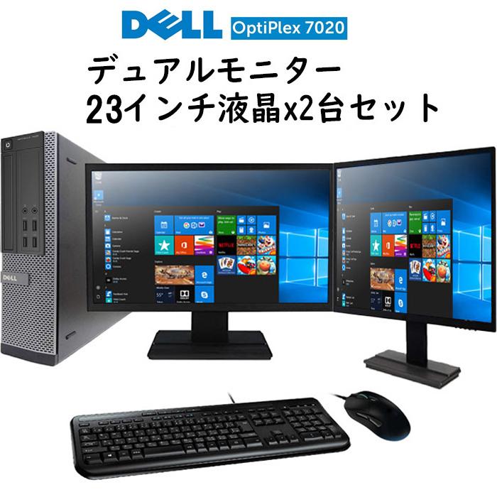 【Windows 10搭載】DELL Optiplex 3020/7020/9020【第4世代Core i5 正規版Office付き 8GBメモリ 大容量HDD500GB 】キーボード&マウス標準搭載 中古パソコン Windows10 23インチ液晶 中古デスクトップPC デル デスクトップパソコン