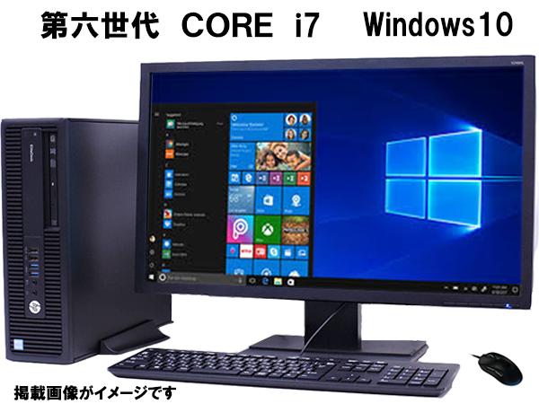 22インチ液晶 第6世代Core i7 正規版Office付き 4GBメモリ HDD1TB キーボードマウス Windows 10搭載 HP 800 送料無料カード決済可能 G2 デル デスクトップパソコン タイムセール 中古パソコン EliteDesk SFF Windows10 中古デスクトップPC キーボードマウス標準搭載