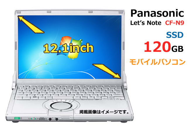中古パソコン 高速Corei5搭載 Panasonic Let's Note CF-N9 SSD120GB 新品メモリ2G 正規Office2016 windows7搭載 windows10に変更可能 無線LAN HDMI 12.1inch モバイルパソコン ノートパソコン 初期設定済 すぐ使える アウトレット