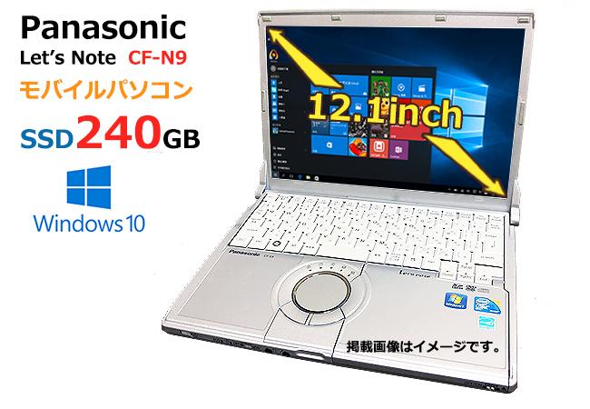 中古パソコン 高速Corei5搭載 Panasonic Let's Note CF-N9 SSD240GB 新品メモリ4G 正規Office2016 windows10搭載 無線LAN HDMI 12.1inch モバイルパソコン ノートパソコン 初期設定済 すぐ使える アウトレット