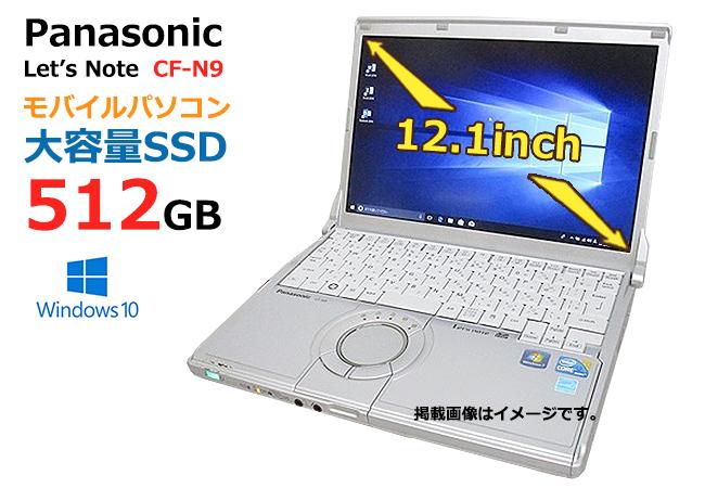 中古パソコン 大容量SSD512GB 新品メモリ4G 高速Corei5搭載 Panasonic Let's Note CF-N9 正規Office2016 windows10搭載 無線LAN HDMI 12.1inch モバイルパソコン ノートパソコン 初期設定済 すぐ使える アウトレット