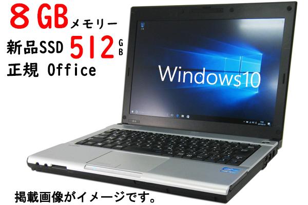 中古パソコン 大容量 ノートパソコン Office Windows10 8GBメモリ 新品SSD512GB Corei3 DVDROMドライブ 無線 15型 東芝 富士通 NEC アウトレット