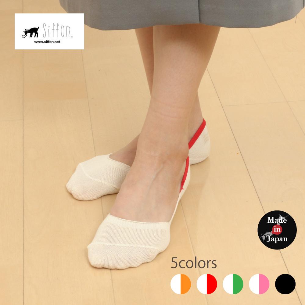 流行 シューズインタイプの和紙靴下 靴下 レディースシューズインソックス 美濃和紙糸 賜物 日本製