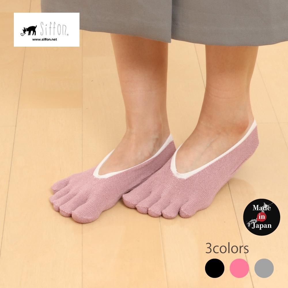 シューズインタイプの和紙靴下 2020 海外 靴下 レディース5本指シューズインソックス 美濃和紙糸 日本製