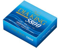 NEWダイヤキング5800 90包 (新型乳酸球菌 EF-621K菌) p20p