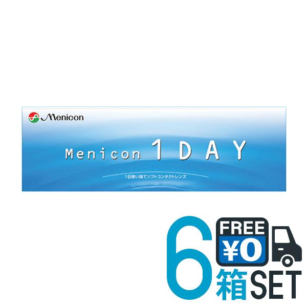 【送料無料】 メニコンワンデー 6箱 (1箱30枚入)【 ワンデーアクエア と同じレンズです】menicon 1day !PNT