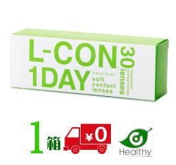 シンシア エルコンワンデー 1日使い捨て コンタクトレンズ 1日使い捨てコンタクトレンズ 送料無料 購入 低価格 1箱30枚入り 倉庫