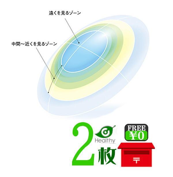 遠近両用 シード マルチフォーカルO2 ノア 両眼分2枚 売買 保証あり ポスト便 新発売 送料無料