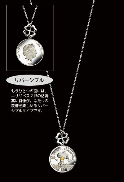 339f051ef ... Pure silver coin pendant jewelry Lady's pendant necklace iei-50153 with  ハッピーハグ silver coin ...