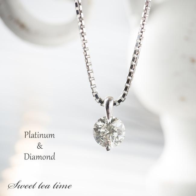 ネックレス レディース Pt900/Pt850 プラチナ ダイヤモンド 1.328ct 一粒 ダイヤ ファッション ジュエリー ペンダント ネックレス【送料無料】【o】【P20】【SS5C5】【ギフト】【s】