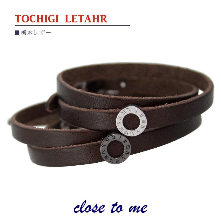 23781b2870 Pair bracelet Tochigi synthetic leather toe me close to me pair bracelet  cross pair couple cz ...