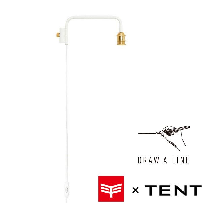 おしゃれ/ランプ/パーツ/アーム/突っ張り棒/つっぱり棒/白/ホワイト/テレワーク/在宅 【公式】DRAW A LINE ドローアライン 201 LAMP ARM S WH D-BLS-WH