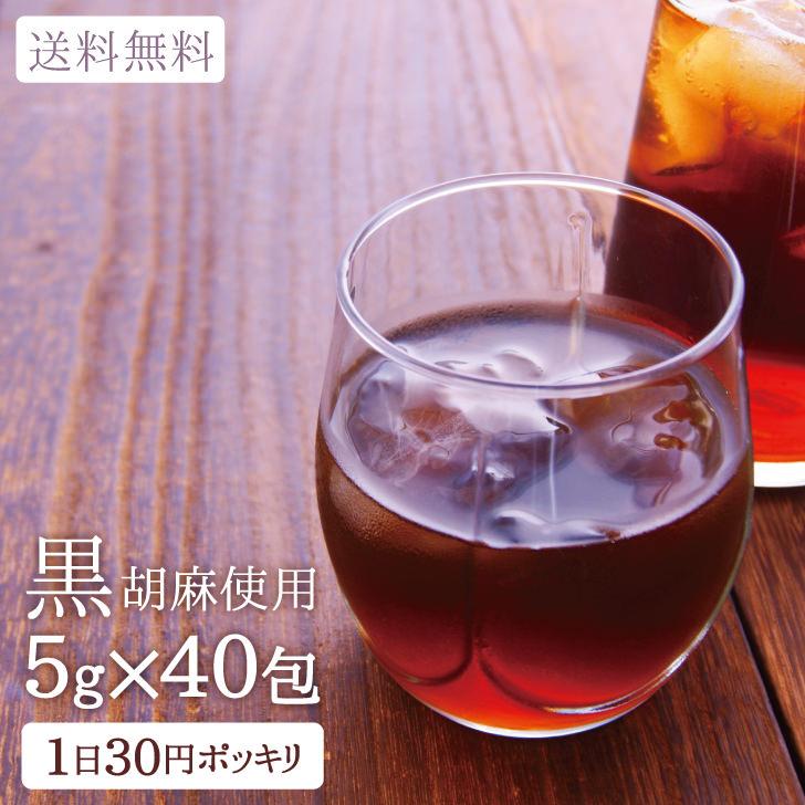黒ゴマ麦茶