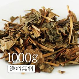 【業務用価格!】国産ドクダミ茶1000g 毒を矯正するという意味の名!【美容茶】【健康茶/お茶】国産ドクダミ茶リーフタイプ1キロ【HLS_DU】 OM