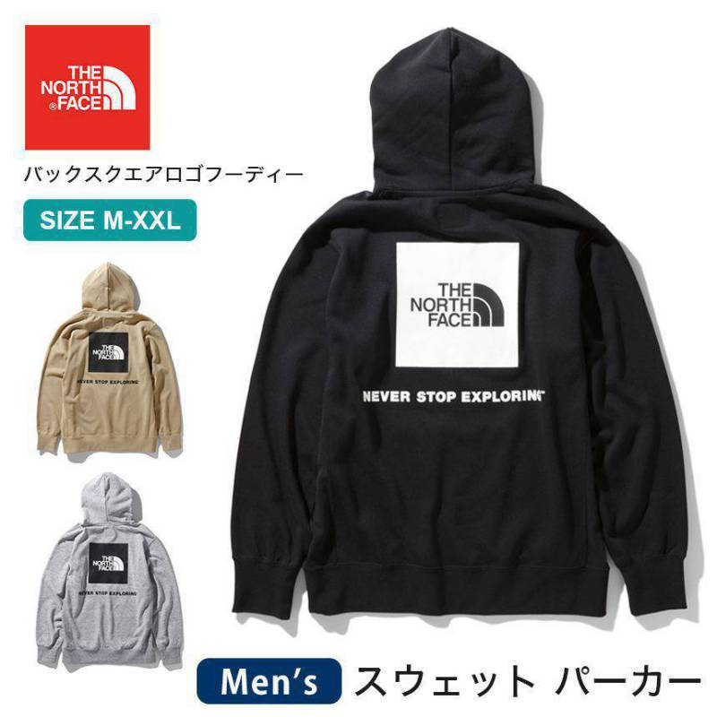 ノースフェイス アウトドア THE NORTH FACE バックスクエアロゴフーディー 日本正規品 Back Square Logo Hoodie 20SS トップス メンズ パーカー スウェット 長袖 かっこいい 速乾「YC」【送料無料】_L《00312》