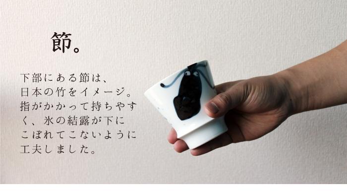 至高の焼酎グラス「寿(赤)」【有田焼】【ギフト 手土産 楽天 プレゼント ギフト 陶器 あす楽】
