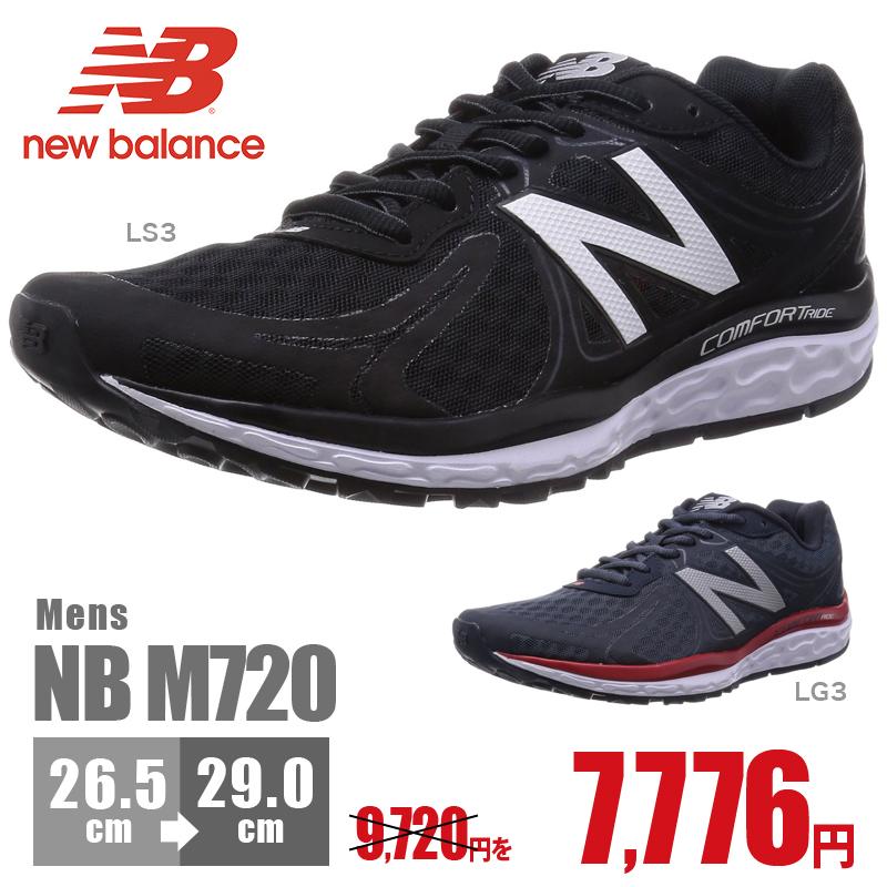 new balance m720