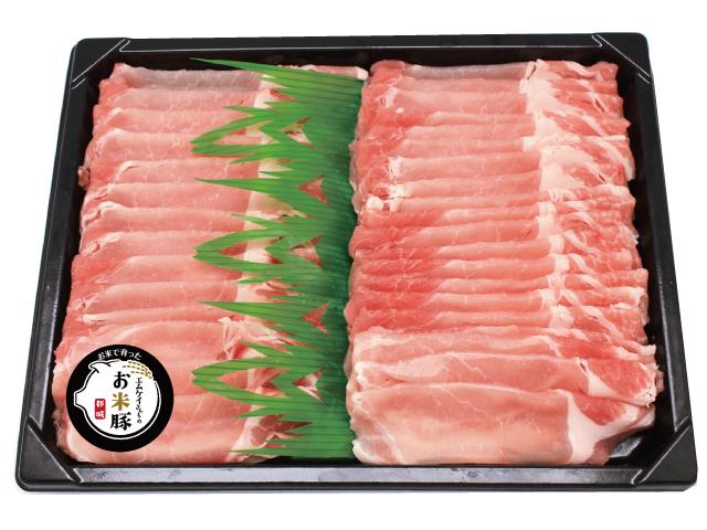 宮崎県産 お米豚ロースしゃぶしゃぶ用脂身に旨みのある食べて納得 SALE開催中 しゃぶしゃぶ すきやき等幅広くお料理にもお使いいただけます 買い置きに ご家族で 贈り物 お米豚ロースしゃぶしゃぶ用500g ギフト 内祝 お洒落 冷凍 敬老の日