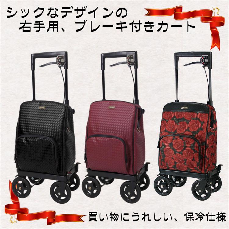 島製作所 ショッピングカート メロディ プリモ「全3色」